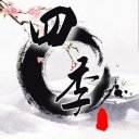 Seasons-Chinese painting